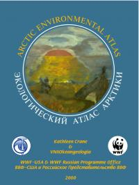 Cover of Russian version of the Arctic Environmental Atlas