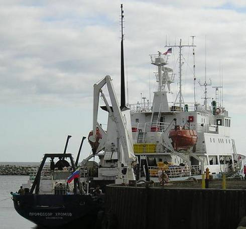 Russian Research Vessel Professor Khromov (also called Spirit of Enderby)