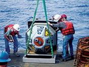 photo of a PICO buoy before deployment